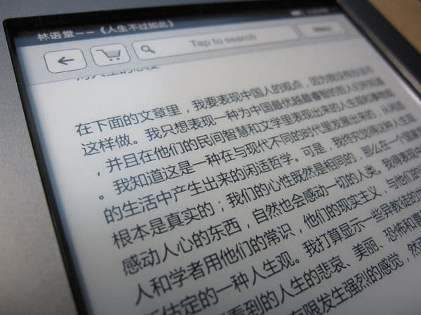 Kindle Touch 中文字体显示效果