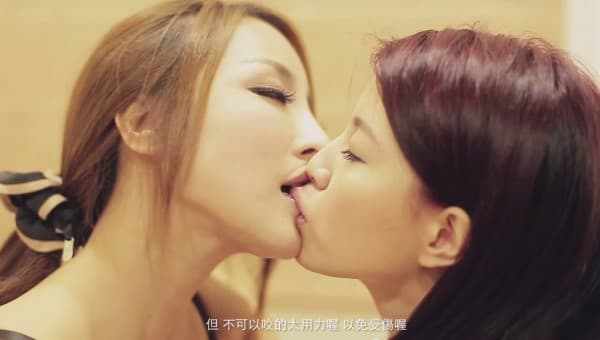 Kiss大技巧,让你一吻定情