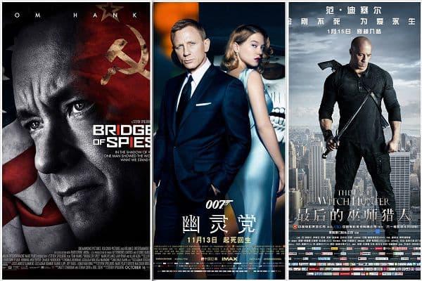 007:幽灵党/最后的巫师猎人/间谍之桥 高清版下载