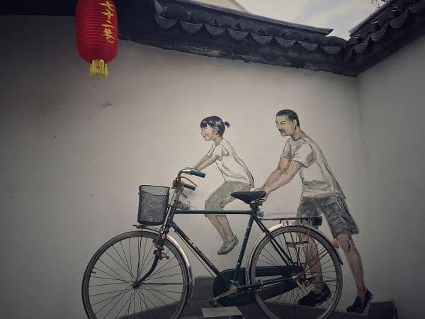 街头立体壁画