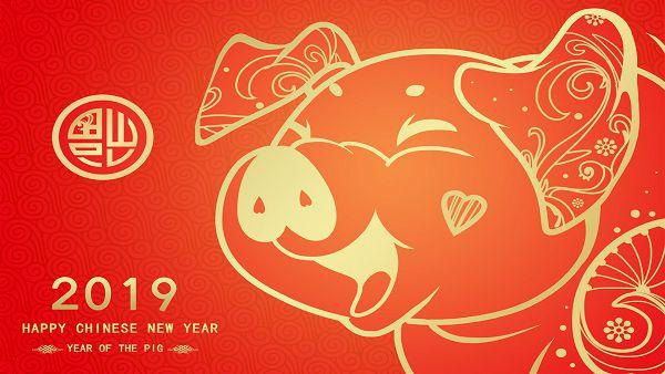 2019中国春节祝福