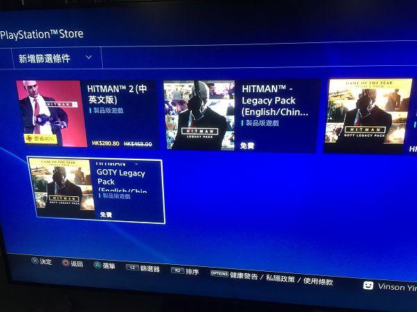 免费获得杀手1 PS4版本