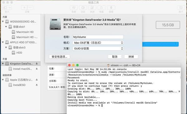 制作Mac系统安装U盘