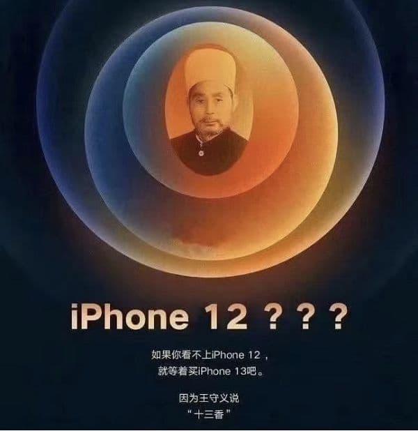iPhone12 / iPhone12 mini / iPhone12 Pro / iPhone12 Pro Max