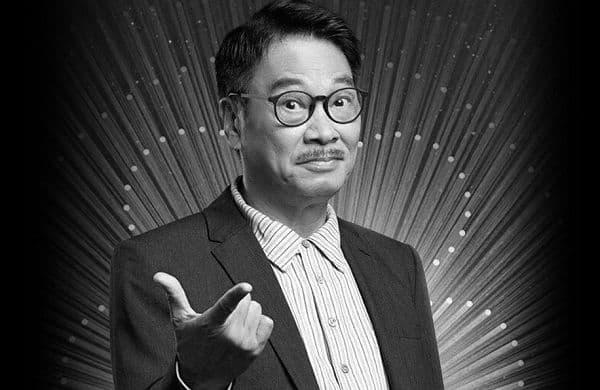 吴孟达先生