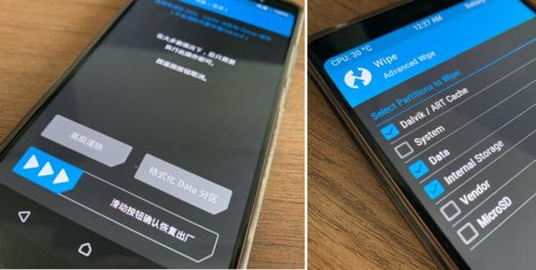Nokia 7 Plus刷入TWRP