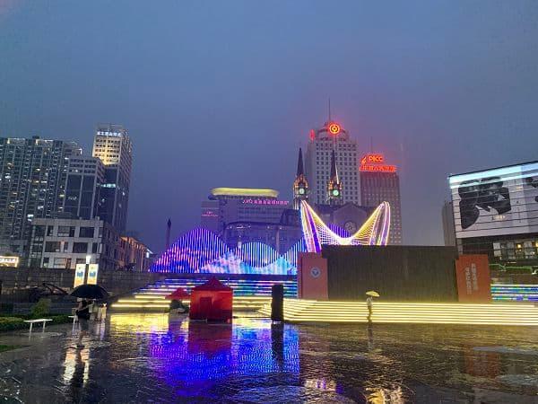 宁波 天一广场