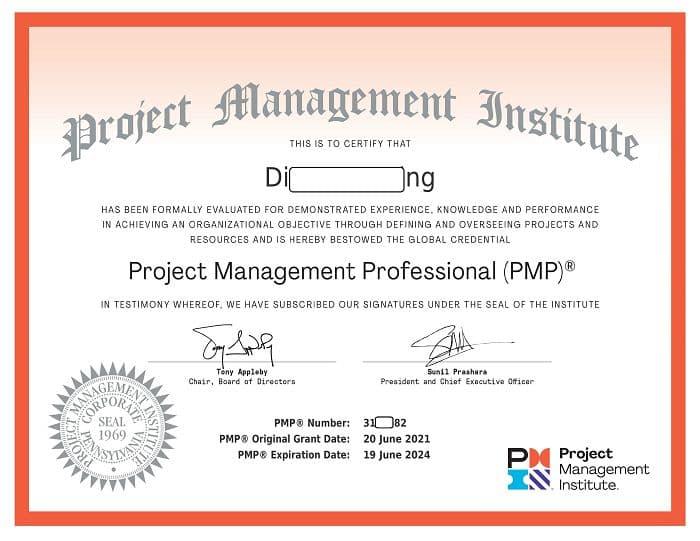 我的PMP证书